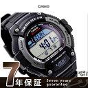 カシオ 腕時計 チープカシオ ソーラー メンズ 海外モデル ブラック CASIO W-S220-1AVCF チプカシ 時計