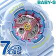 Baby-G クオーツ レディース 腕時計 BA-110CA-2ADR カシオ ベビーG ライトブルー【あす楽対応】