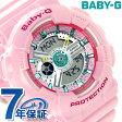 Baby-G クオーツ レディース 腕時計 BA-110CA-4ADR カシオ ベビーG ピンク