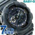 Baby-G パターンシリーズ デニム レディース 腕時計 BA-110DC-2A1JF ブラック×ネイビー【あす楽対応】