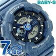 Baby-G パターンシリーズ デニム レディース 腕時計 BA-110DC-2A2DR カシオ ベビーG【あす楽対応】