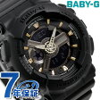 Baby-G クオーツ レディース 腕時計 BA-110GA-1ADR カシオ ベビーG オールブラック【あす楽対応】