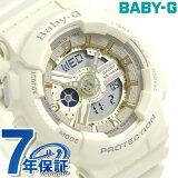 Baby-G クオーツ レディース 腕時計 BA-110GA-7A2DR カシオ ベビーG ベージュ