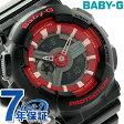 Baby-G クオーツ レディース 腕時計 BA-110SN-1ADR カシオ ベビーG ブラック×レッド