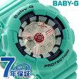 Baby-G クオーツ レディース 腕時計 BA-110SN-3ADR カシオ ベビーG ライトブルー