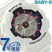 Baby-Gクオーツレディース腕時計BA-110SN-7ADRカシオベビーGホワイト