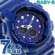 Baby-G クオーツ レディース 腕時計 BA-125-2ADR カシオ ベビーG ブルー