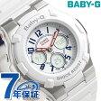 Baby-G ホワイト トリコロール クオーツ レディース BGA-110TR-7BDR カシオ ベビーG 腕時計【あす楽対応】