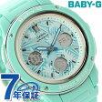 Baby-G クオーツ レディース 腕時計 BGA-150F-3ADR カシオ ベビーG ブルー×ライトグリーン【あす楽対応】