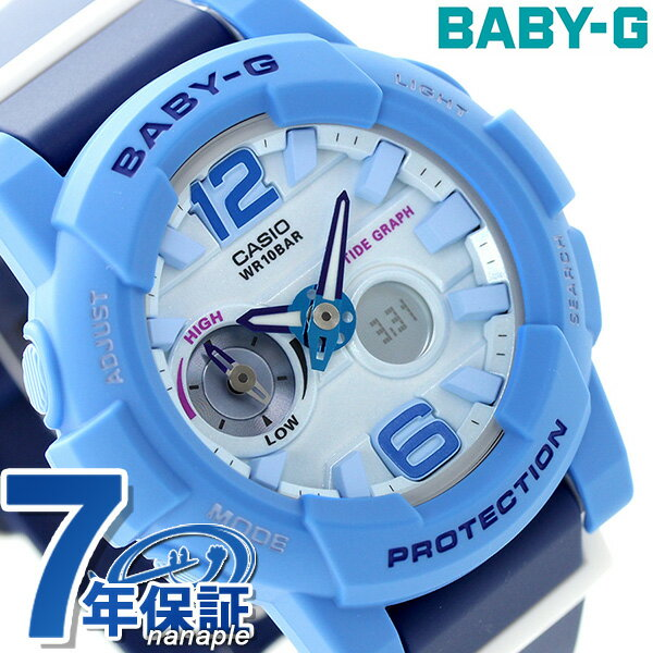 c378721c97b Baby-G Gライド クオーツ レディース 腕時計 400006263 BGA-180-2B3JF CASIO ライト