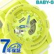 Baby-G ランニングウォッチ レディース 腕時計 BGA-185-9ADR カシオ ベビーG