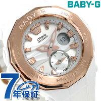 Baby-GGライドレディース腕時計BGA-220G-7ADRカシオベビーGシルバー×ホワイト