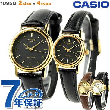 カシオ 腕時計 チープカシオ 海外モデル 33mm 24mm 丸型 革ベルト ゴールド 選べるサイズ チプカシ 時計
