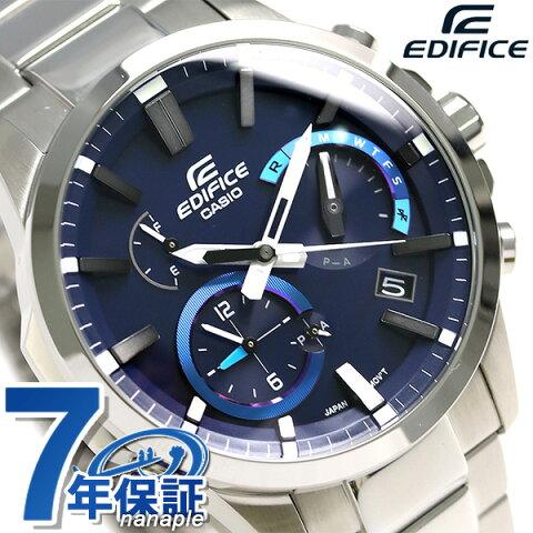 9e01dbc0c7 カシオ エディフィス Bluetooth スマートフォン ソーラー EQB-700D-2ACR CASIO EDIFICE 腕時計 時計【あす楽対応】
