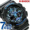 G-SHOCK CASIO GA-100CB-1ADR メンズ 腕時計 カシオ Gショック ブルー × ブラック 時計