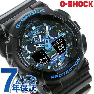 G-SHOCK CASIO GA-100CB-1ADR