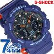 GA-100L-2ADR G-SHOCK スペシャルカラー レイヤードカラー 腕時計 Gショック ブラック×オレンジ