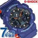 G-SHOCK CASIO GA-100L-2ADR 腕時計 カシオ Gショック スペシャルカラー レイヤードカラー ブラック × オレンジ 時計