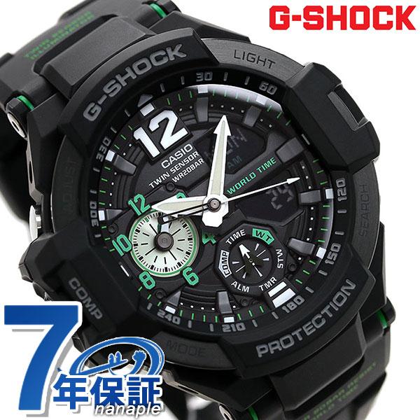 G-SHOCK CASIO GA-1100-1A3DR SKY COCKPIT メンズ 腕時計 カシオ Gショック スカイコックピット オールブラック 時計【あす楽対応】
