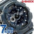 G-SHOCK パターンシリーズ デニム メンズ 腕時計 GA-110DC-1ADR カシオ Gショック ブラック×ネイビー【あす楽対応】