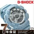 GA-110DC-2A7DR G-SHOCK メンズ カシオ Gショック 腕時計 クオーツ ブルーデニム