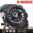G-SHOCK クオーツ メンズ 腕時計 GA-120TR-1ADR カシオ Gショック オールブラック【あす楽対応】