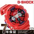 G-SHOCK クオーツ メンズ 腕時計 GA-120TR-4AJF CASIO Gショック レッド【あす楽対応】
