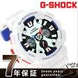 G-SHOCK クオーツ メンズ 腕時計 GA-120TR-7ADR カシオ Gショック ホワイト【あす楽対応】