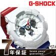 G-SHOCK クオーツ メンズ 腕時計 GA-120TRM-7AJF CASIO Gショック トリコロール【あす楽対応】