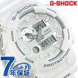 G-SHOCK Gライド クオーツ メンズ 腕時計 GAX-100A-7ADR カシオ Gショック ホワイト