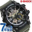 G-SHOCK CASIO GG-1000-1A3DR マッドマスター メンズ 腕時計 カシオ Gシ...