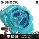 GMA-S110CC-2ADR G-SHOCK Sシリーズ クオーツ メンズ 腕時計 カシオ Gショック ブルー