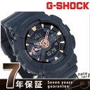 G-SHOCK CASIO GMA-S110CM-2ADR Sシリーズ メンズ 腕時計 カシオ Gショック ブラック×ネイビー