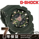 G-SHOCK CASIO GMA-S110CM-3ADR Sシリーズ メンズ 腕時計 カシオ Gショック ブラック×カーキ