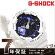 G-SHOCK S シリーズ クオーツ メンズ 腕時計 GMA-S110CW-7A3DR カシオ Gショック ブラック【あす楽対応】