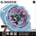 GMA-S110F-2ADR G-SHOCK S シリーズ クオーツ メンズ 腕時計 カシオ Gショック ライトブルー 【あす楽対応】