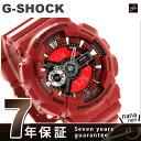 G-SHOCK CASIO GMA-S110F-4ADR Sシリーズ メンズ 腕時計 カシオ Gショック レッド