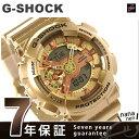 GMA-S110GD-4A2DR G-SHOCK S シリーズ クオーツ メンズ 腕時計 カシオ Gショック ゴールド