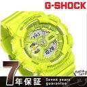G-SHOCK CASIO GMA-S110HT-9ADR Sシリーズ メンズ 腕時計 カシオ Gショック イエロー