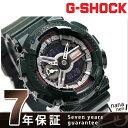 G-SHOCK CASIO GMA-S110MC-3ADR Sシリーズ メンズ 腕時計 カシオ Gショック ブラック×グリーン