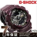 G-SHOCK CASIO GMA-S110MC-6ADR Sシリーズ メンズ 腕時計 カシオ Gショック ブラック×パープル