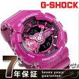 G-SHOCK S シリーズ クオーツ メンズ 腕時計 GMA-S110MP-4A3DR CASIO Gショック ピンク