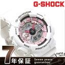 G-SHOCK CASIO GMA-S110MP-7ADR Sシリーズ メンズ 腕時計 カシオ Gショック ピンク