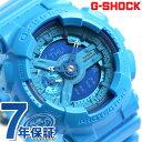G-SHOCK Sシリーズ クオーツ メンズ 腕時計 GMA-S110VC-2ADR カシオ Gショック ライトブルー