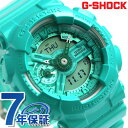 G-SHOCK CASIO GMA-S110VC-3ADR Sシリーズ メンズ 腕時計 カシオ Gショック グリーン