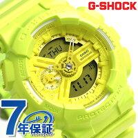 G-SHOCKSシリーズクオーツメンズ腕時計GMA-S110VC-9ADRカシオGショックライムイエロー