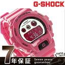 GMD-S6900CC-4DR G-SHOCK S シリーズ クオーツ メンズ 腕時計 カシオ Gショック ピンク
