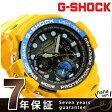 G-SHOCK ガルフマスター ツイン センサー メンズ 腕時計 GN-1000-9ADR カシオ Gショック ブラック×イエロー【あす楽対応】