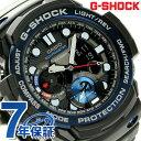 G-SHOCK CASIO GN-1000B-1ADR ガルフマスター メンズ 腕時計 カシオ Gショック ツインセンサー ブラック × ブルー 時計