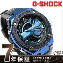 G-SHOCK Gスチール クオーツ メンズ 腕時計 GST-200CP-2ADR カシオ Gショック ブルー×ブラック【あす楽対応】